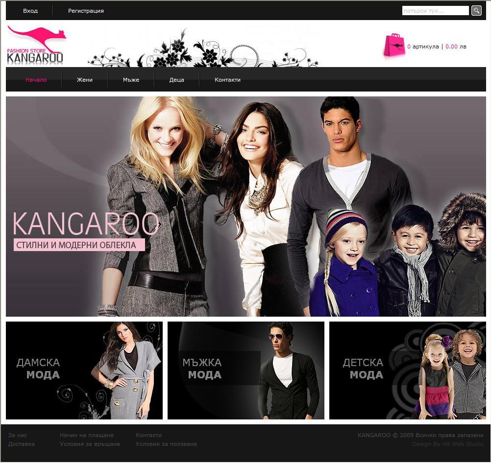 ebbb90a36f6 kangaroobg.com - онлайн магазин за дамски, мъжки и детски дрехи, аксесоари  и играчки.